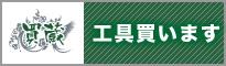 banner_kauzo