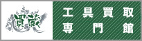 banner_kauzo1