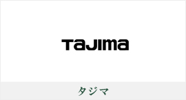 TAJIMA(タジマ)